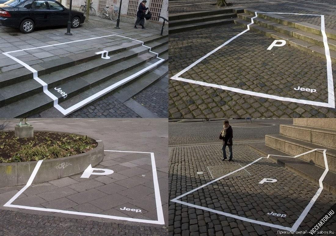 Parkoló terepjárónak
