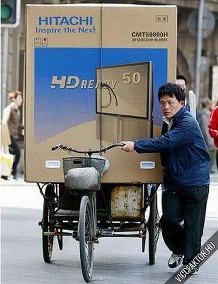 TV-szállítás