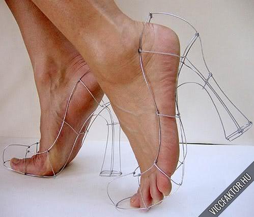 Legújabb, legdivatosabb cipők #1
