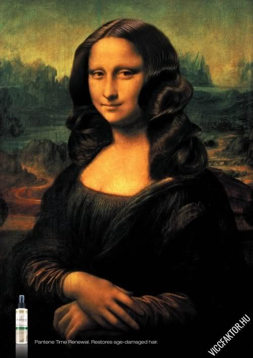 Mona Lisák #19